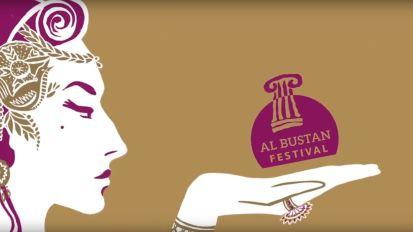 Al Bustan Festival2017