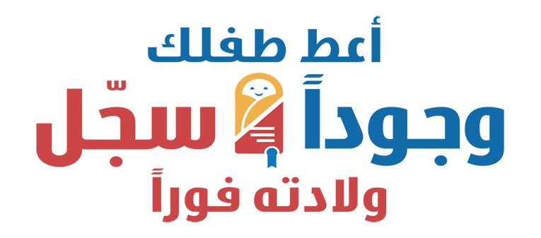 anamawjoud banner