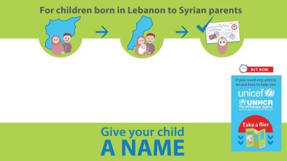 UNICEF – Give Your Child A Name