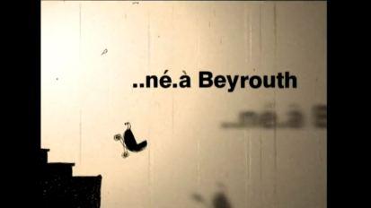 Lebanese Film Festival (Né àBeyrouth)